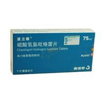 硫酸氫氯吡格雷片
