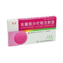 乳酸依沙吖啶注射液
