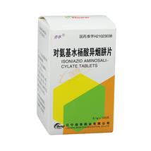 对氨基水杨酸异烟肼片