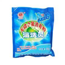 无磷含氯消毒粉