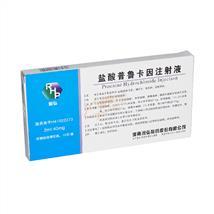 盐酸普鲁卡因注射液