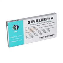盐酸甲氧氯普胺注射液