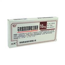 馬來酸氯苯那敏注射液