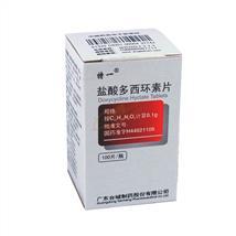 盐酸多西环素片