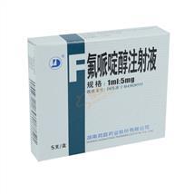 氟哌啶醇注射液