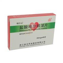 盐酸地尔硫卓片