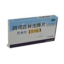 阿司匹林泡腾片