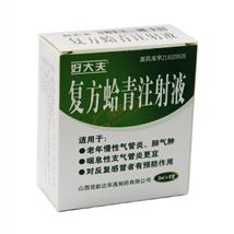 复方蛤青雷竞技raybet官网