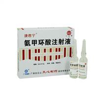 氨甲環酸注射液