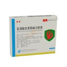 氢溴酸东莨菪碱注射液