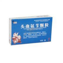 头孢氨苄颗粒(修正药)