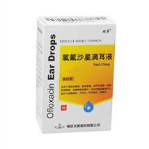 鹽酸西替利嗪口服溶液