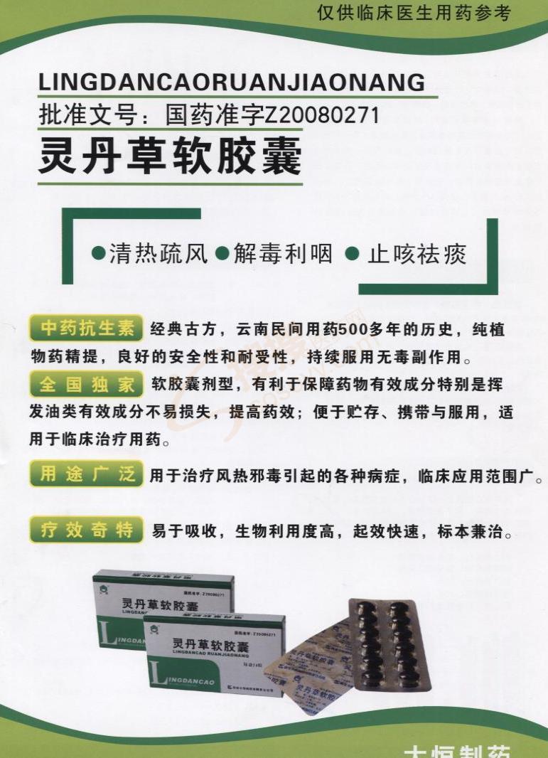 西安彩页设计公司