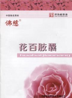 花百雷竞技网站