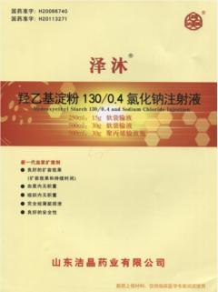 羟乙基淀粉130/0.4氯化钠雷竞技raybet官网