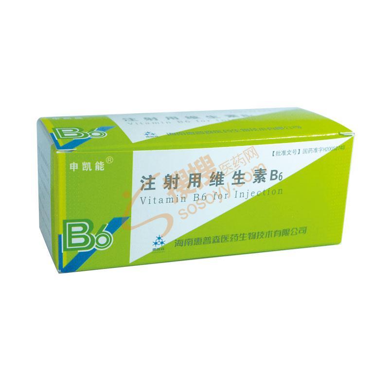 注射用維生素B6