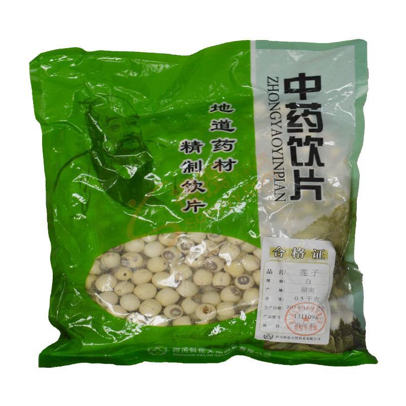 香菇包装盒设计图片