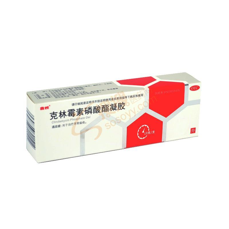 克林霉素磷酸酯凝胶图片