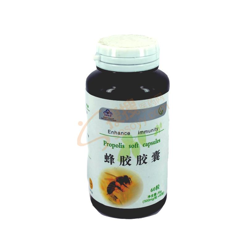 威海紫光生物科技开发有限公司【招商