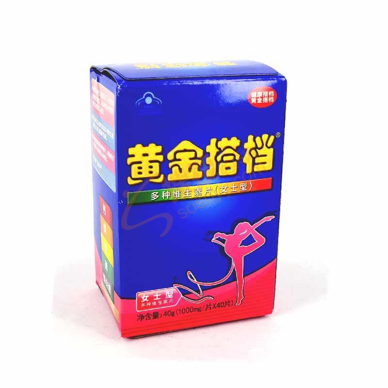 维他命 生产中国 动物肝脏