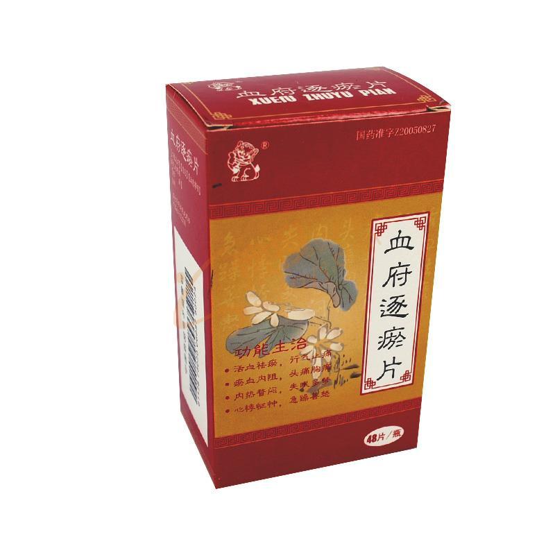 重庆棋牌游戏