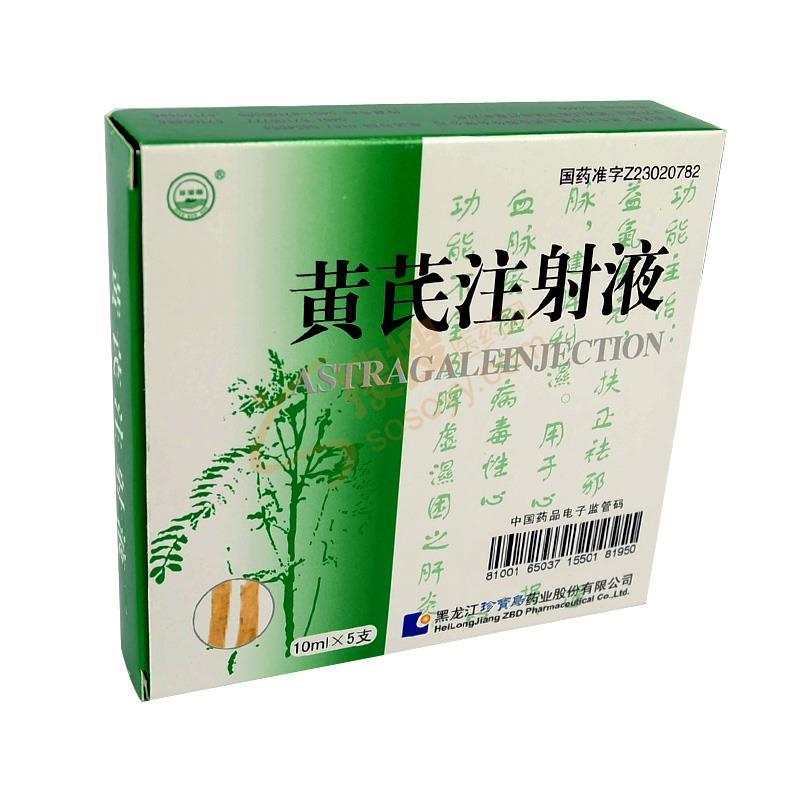 黑龙江省珍宝岛制药有限公司 批准文号:国药准字z23020782 产品标签