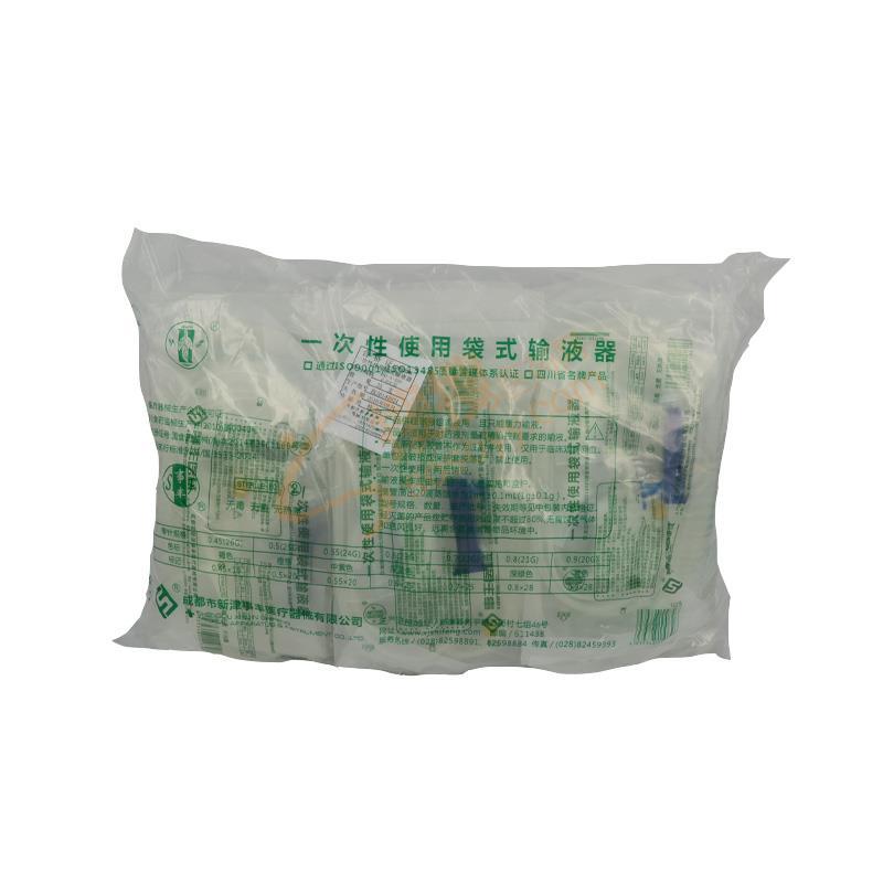 一次性使用袋式输液器