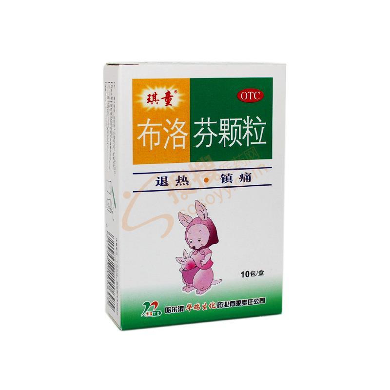 布洛芬颗粒 0到3岁的宝宝 发烧能吃吗
