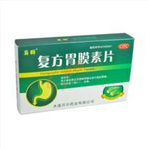 复方胃膜素片